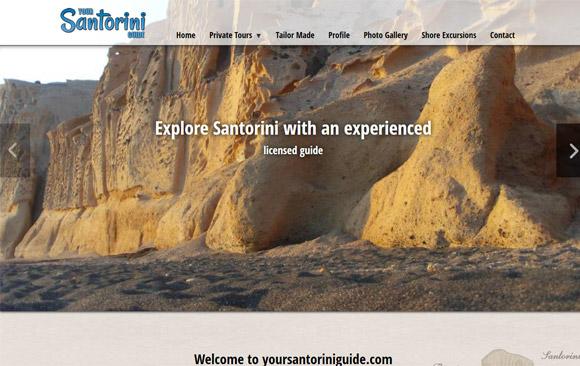 Σχεδιασμός,ανάπτυξη ιστοσελίδων - weballey.gr